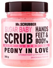 Скраб сахарный с ароматом пиона для тела Mr.Scrubber Sugar Baby Peony in Love 300g