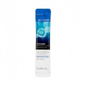 Маска ночная увлажняющая для лица с коллагеном FarmStay Collagen Water Full Moist Sleeping Mask 4ml