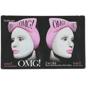 Маска 2 в 1: Глубокое Очищение И Восстановление Double Dare OMG! 2 in 1 Detox Bubbling Microfiber Mask