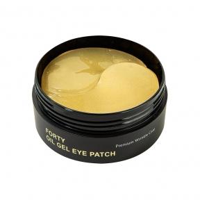 Патчи омолаживающие с маточным молочком  Lime Oil Gel Eye Patch 40 Premium Wrinkle 60шт