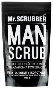 Скраб мужской кофейный для тела «Кофейное зерно» Mr.Scrubber Man Coffee Bean Scrub, 200g