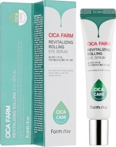 Сыворотка антивозрастная расслабляющая для кожи вокруг глаз FarmStay Cica Farm Revitalizing Rolling Eye Serum 25ml