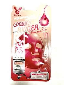 Увлажняющая тканевая маска с гиалуроновой кислотой Elizavecca Hyaluronic Acid Water Deep Power Ringer 23ml