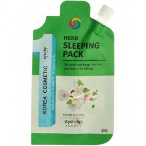 Маска ночная восстанавливающая с комплексом лекарственных трав для лица Eyenlip HERB SLEEPING PACK 20ml