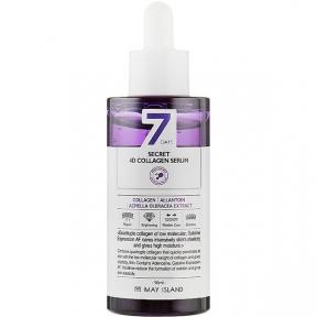 Сыворотка омолаживающая с коллагеном May Island 7 Days Secret 4D Collagen Serum 50ml