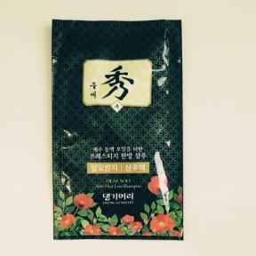 Шампунь против выпадения волос с комплексом лечебных трав Daeng Gi Meo Ri Dlae Soo Anti-Hair Loss Shampoo 7 ml