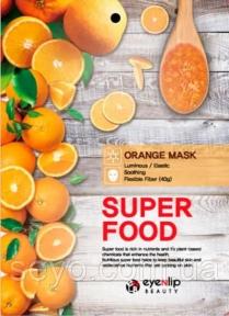 Маска тканевая для лица с экстрактом апельсина Eyenlip Super Food Orange Mask 23ml