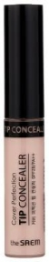 Консилер для маскировки недостатков кожи (подсвечивающий) The Saem Cover Perfection Tip Concealer SPF28/РА++ Brightener, 6.5g