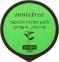 Маска С Экстрактом Зеленого Чая Восстанавливающая Innisfree Capsule Recipe Pack Green Tea