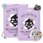 Маска Пузырьковая Очищающая G9 Self Aesthetic Pore Clean Bubble Mask 25ml