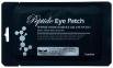 Патчи гидрогелевые омолаживающие с пептидным комплексом Anskin Peptide Hydro Essence Gel Eye Patch 8g