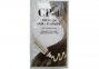 Премиальная Восстанавливающая Маска Esthetic house CP-1 Premium Hair Treatment 12.5ml